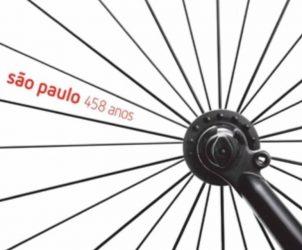 Cartaz para São Paulo proposto pela designer Didiana Prata (Imagem originalmente enviada em vertical e adaptada para o site)