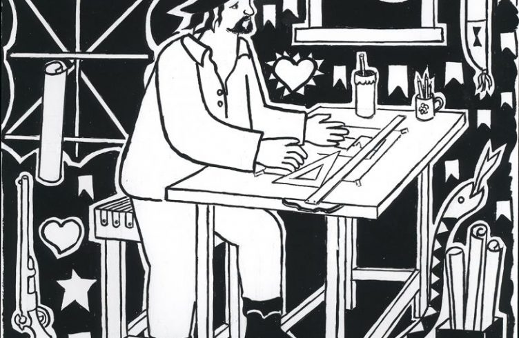 Elomar foi homenageado em uma Ocupação no Itaú Cultural (Foto: Desenho Juraci Dorea)