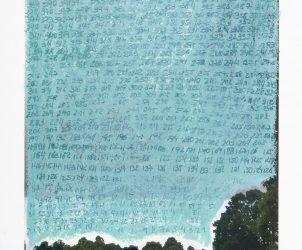 Detalhe de pintura da série O Céu que Nos Protege (Foto: Divulgação)