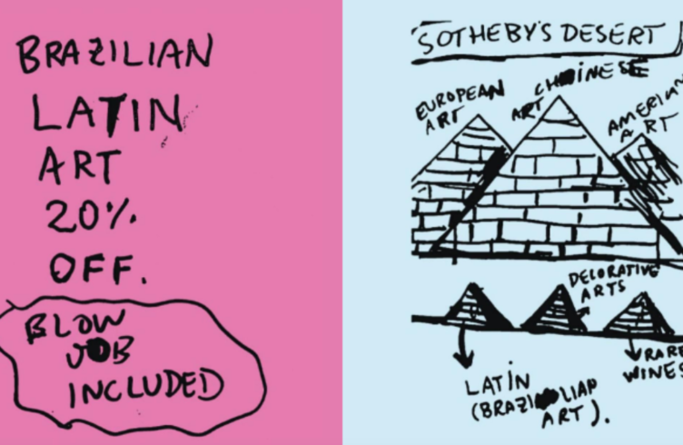 Desenhos de intervenção, de Álvaro Seixas (2016-17)